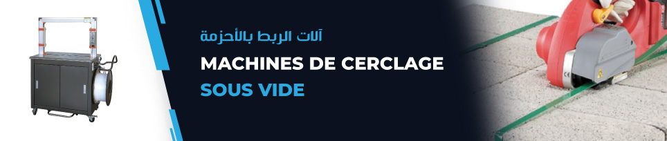 Cercleuse banner