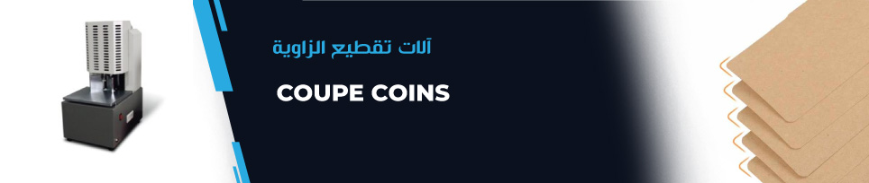coup coin banner