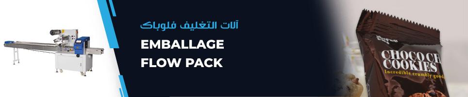 Flowpack banner